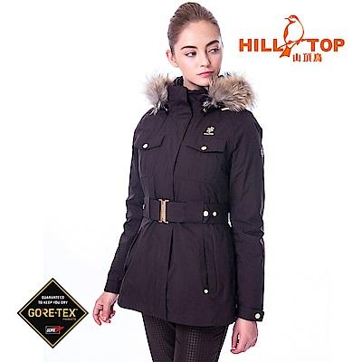 【hilltop山頂鳥】女款GORETEX兩件式防水羽絨短大衣F22FY3焙咖啡