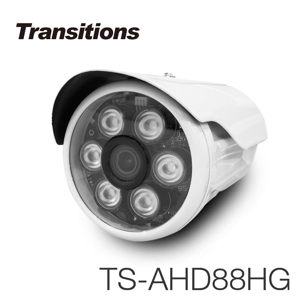 全視線 TS-AHD88HG 室外日夜兩用夜視型 8顆LED攝影機