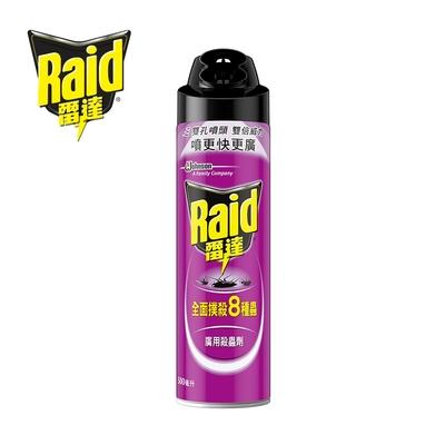 雷達 廣用殺蟲劑500ml