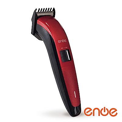 enoe 充插電/電池3用寵物電動剪毛器