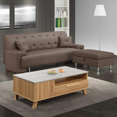 H&D 奧舟L型咖色沙發全組
