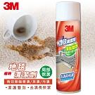 3M 魔利 地毯清潔劑