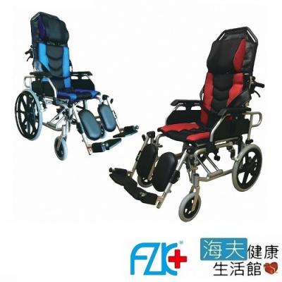 海夫健康生活館  FZK 躺舒芙 頭靠 仰躺 移位 骨科腳 輪椅 16吋座寬 16吋後輪 AB1616