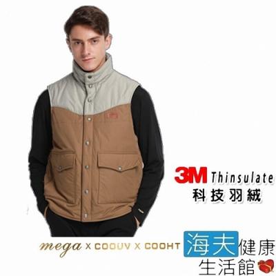海夫健康生活館 MEGA COOUV 3M科技羽絨 隱形口袋 暖手設計 背心 褐色款_S~XL