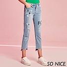 SO NICE個性手繪風塗鴉牛仔褲