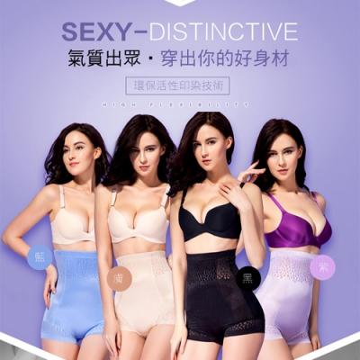 【Yi-sheng】美人魚透肌爆乳逆齡顯瘦褲(人魚褲*3+巴洛克褲*2)