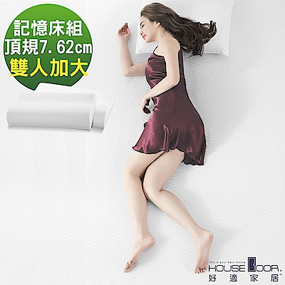 House Door 好適家居 高密度防黴防蹣抗菌釋壓記憶床墊厚度3英寸-雙人加大