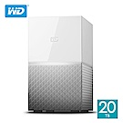 WD My Cloud Home Duo 20TB(10TBx2)3.5吋雲端儲存系統