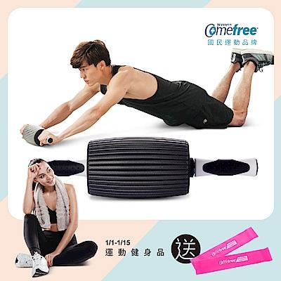 Comefree 三合一健身按摩滾輪-酒桶型