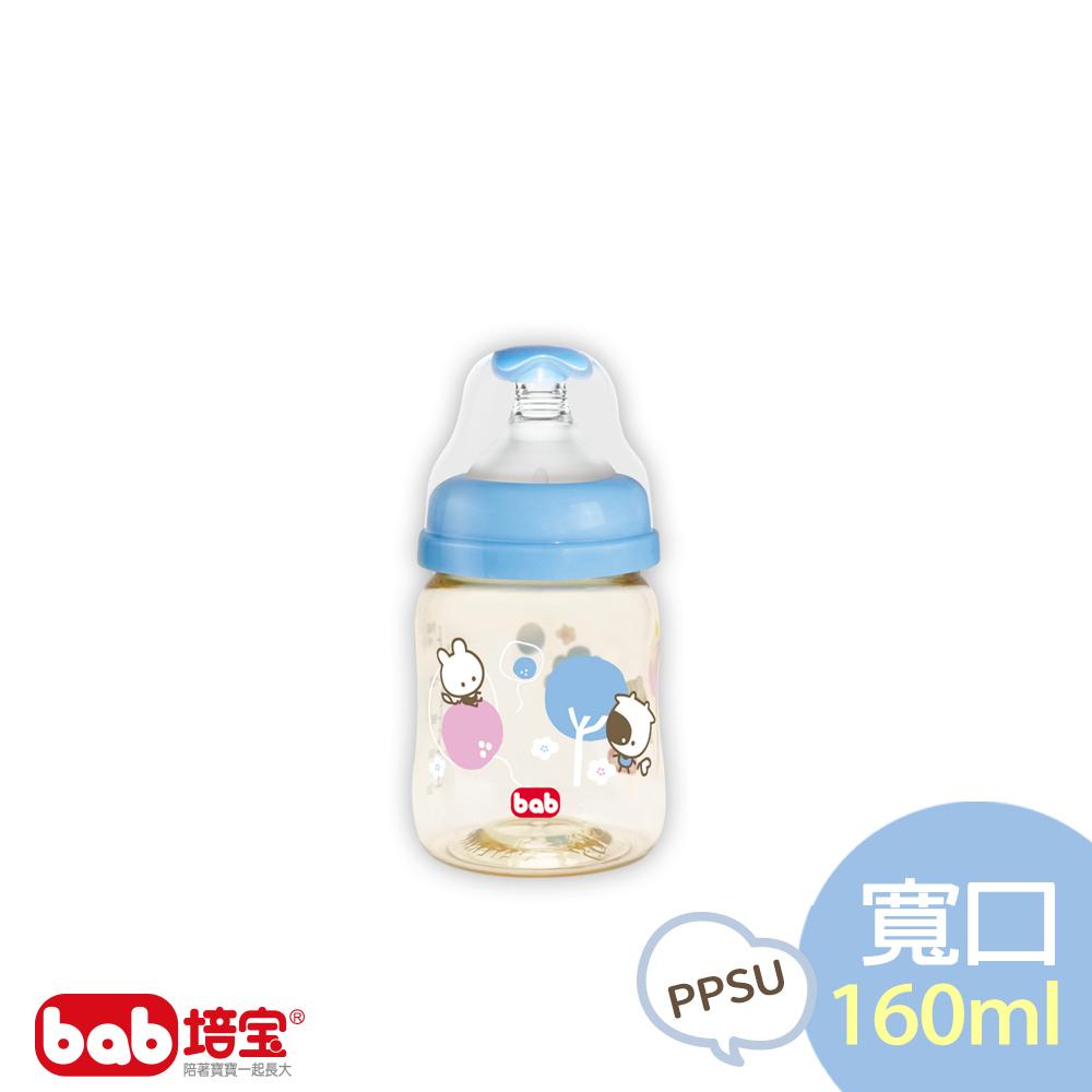培寶PPSU奶瓶(寬口160ml)