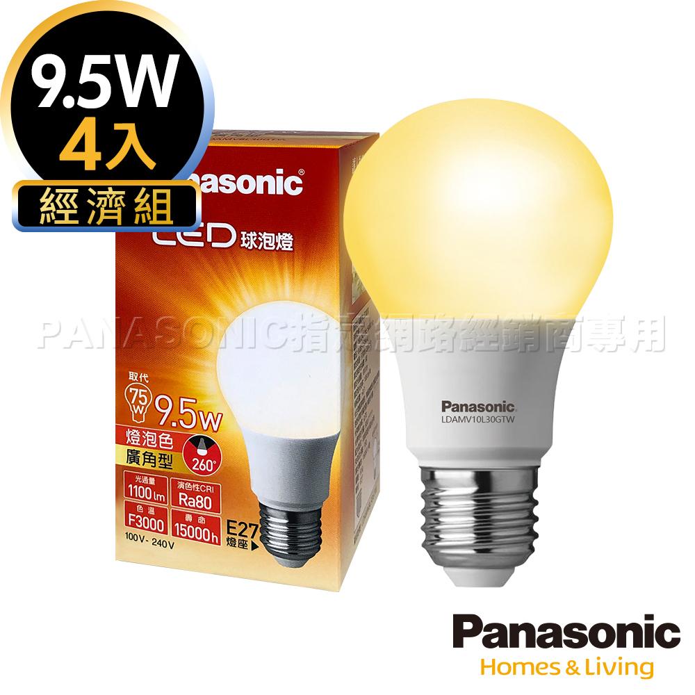 Panasonic國際牌 4入組 9.5W LED燈泡 超廣角 全電壓-黃光
