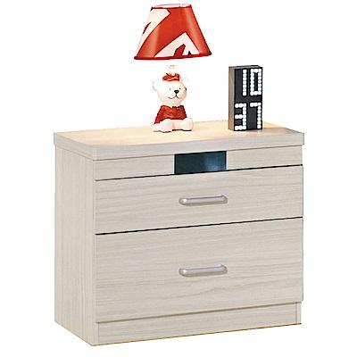 品家居 亞地斯1.8尺橡木紋二抽床頭櫃-49x41x47cm-免組