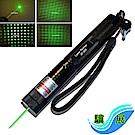 驥展 GLS-201 高功率 滿天星 綠光雷射筆 星光筆 (200mW)  3入組