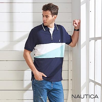 Nautica 撞色斜身拼接短袖POLO衫-藍