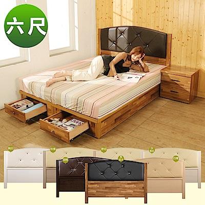 BuyJM雙人加大6尺2件式房間組(弧型皮革床頭+2抽床底)7色-免組