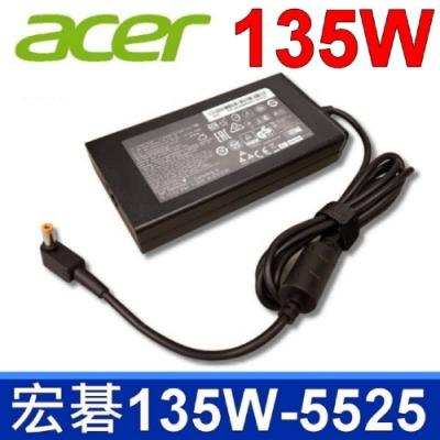 ACER 135W 變壓器 5.5*2.5mm Aspire VN7-591G VN7-791G VN7-792G A5600U U5-610 U5-620 ZS-600 Z3-615 Z1620