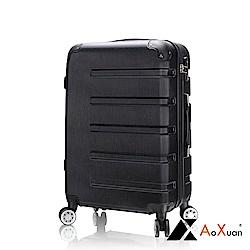 AoXuan 24吋行李箱 ABS硬殼旅行箱 風華再現(黑色)