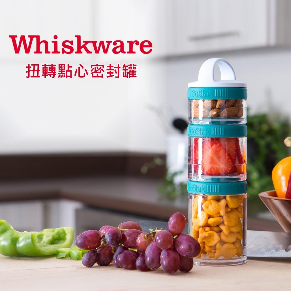 美國Whiskware惠食樂扭轉點心密封罐(藍綠色)