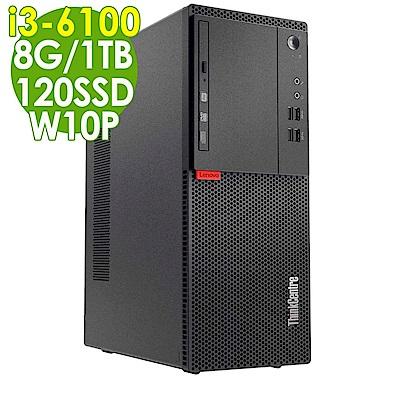 Lenovo M710T i3-6100/8G/1T+120SSD/W10P