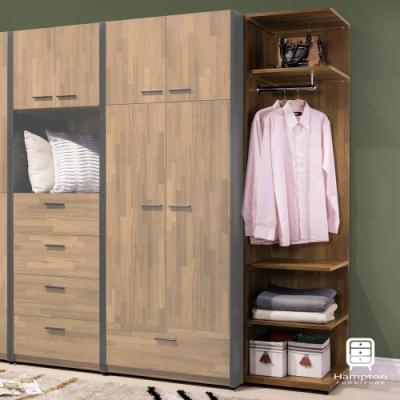 漢妮Hampton柯帝士1.5尺開放衣櫥-45x45x197cm
