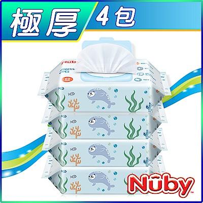 Nuby 海洋系列極厚柔濕巾60抽(1串4包)