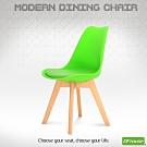 DFhouse翻糖造型餐椅-綠色  48*48*85