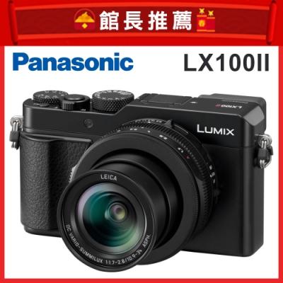 Panasonic LX100 II (DC-LX100M2) 類單眼相機(公司貨)