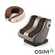 OSIM 暖足樂OS-338 + 頸摩枕2 OS-191 product thumbnail 1