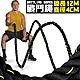 運動12公尺戰鬥繩(直徑4CM)(長12M戰繩大甩繩力量繩/戰鬥有氧繩健身粗繩/拔河繩子UFC體能訓練繩/MMA格鬥繩) product thumbnail 1