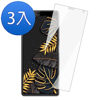 SONY Xperia10 plus 非滿版 9H鋼化玻璃膜 保護貼-超值3入組