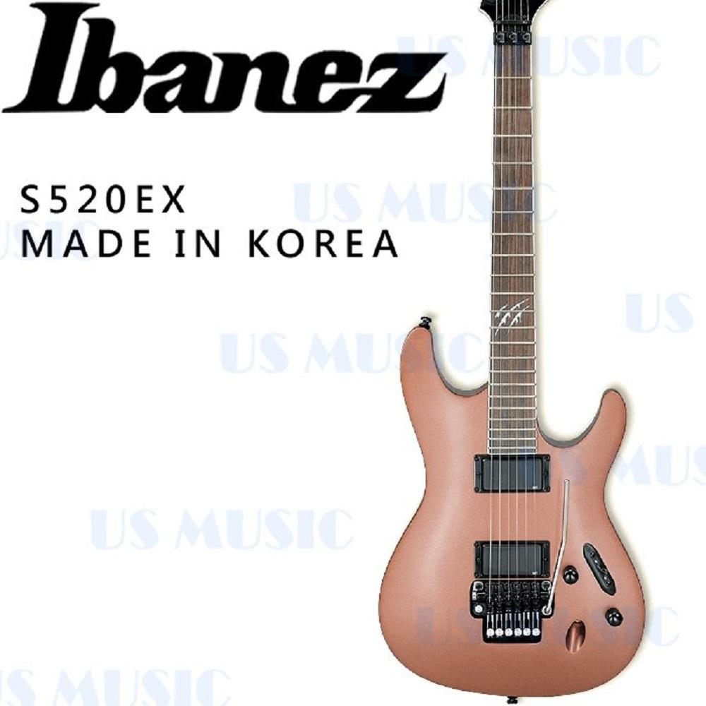 Ibanez S520EX電吉他/ S系列超薄琴身/原廠公司貨/霧光原木色