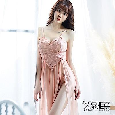 性感睡衣 鏤空花朵蕾絲側開叉吊帶長裙。膚色 久慕雅黛