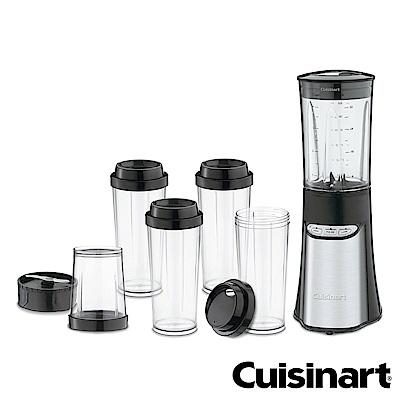 [618熱推] Cuisinart 多功能新纖果汁調理機 CPB-300TW兩入組