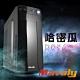 Mavoly 松聖 哈密瓜 (黑) ATX/micro-ATX機箱 電腦機殼 product thumbnail 1