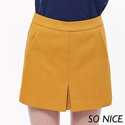 SO NICE時尚造型縫線裙褲