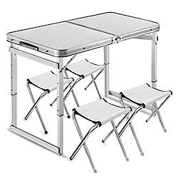 加高加粗加厚鋁合金升降摺疊桌(1桌4椅)