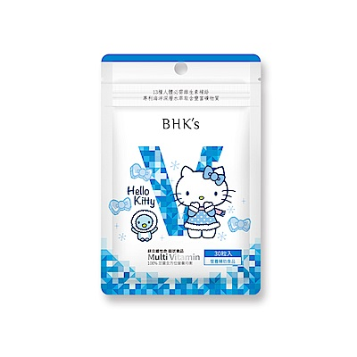 BHK's—綜合維他命 (30顆/袋)♥Hello Kitty 冬季限定
