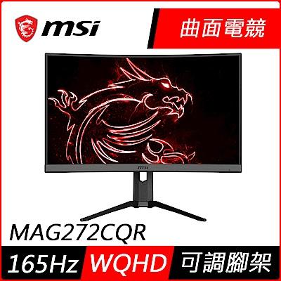 MSI微星 Optix MAG272CQR 27吋 2K 16