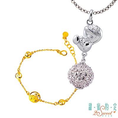 甜蜜約定 Doraemon 幸運哆啦A夢純銀墜子+幻想黃金手鍊