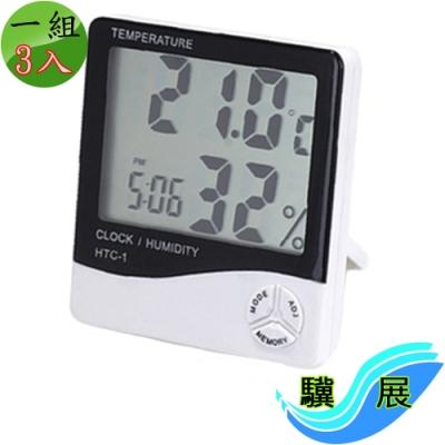 (3入組) 驥展 大字幕 多功能電子式 溫溼度計 時鐘 日曆 鬧鐘