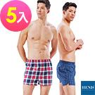 HENIS 5片式純棉平織四角褲 超值5入組 (隨機選色)