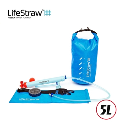 LifeStraw Mission 生命水袋 5L(淨水、過濾、野外、登山露營)