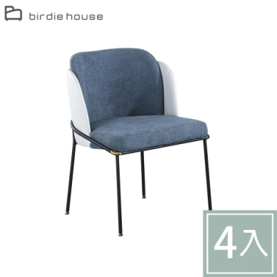 柏蒂家居-凱里質感雙色餐椅(四入組合)-55x59x79cm