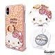 三麗鷗 Kitty iPhone XS Max 6.5吋施華彩鑽鏡面指環扣手機殼-豹紋凱蒂 product thumbnail 1
