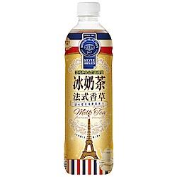 生活 冰奶茶法式香草(590mlx4入)