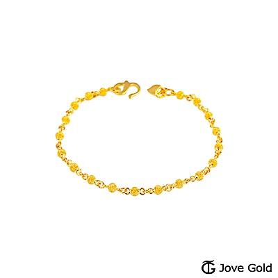 Jove Gold 漾金飾 幸福相連黃金手鍊-小