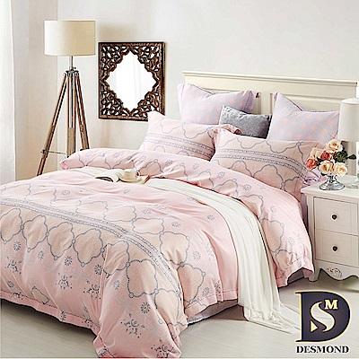 DESMOND 特大100%天絲全鋪棉床包兩用被四件組/加高款冬包 洛斯琪