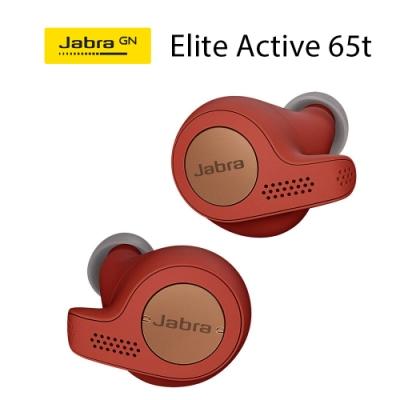 Jabra Elite Active 65t 真無線抗噪藍牙耳機 IP56防塵防水