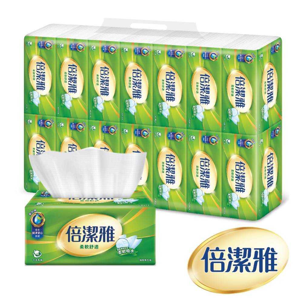 [1抽0.066]倍潔雅柔軟舒適抽取式衛生紙150抽14包x6袋/箱