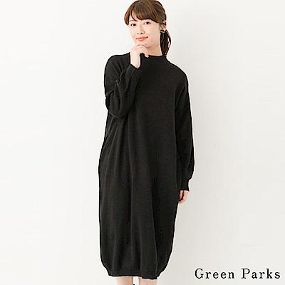 Green Parks 簡約圓領針織連身裙